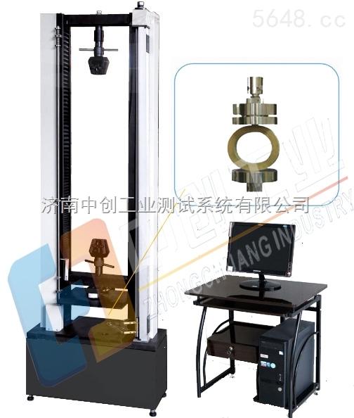 波纹换热管环刚度试验机操作规程、金属软管环刚度试验设备多少钱