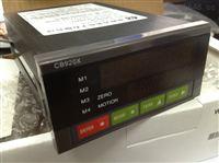 CB920X-10搅拌站专用配料仪表