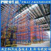 上海重型横梁式货架专业厂家 浦东重型货架知名品牌