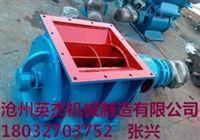 德州YJD-B型卸料器型号批发厂家沧州英杰机械超低折扣