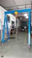 定做2吨移动吊架,3吨移动吊架,生产移动吊架的厂家