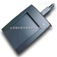 HF桌面式讀寫器DC-HF17U