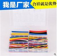 aliexpress熱賣商品環保材料塑料熱收縮管