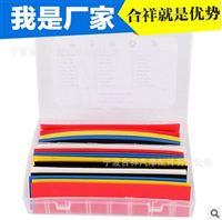 wish熱賣商品環保材料塑料熱收縮管彩色盒裝