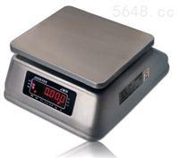 上海30kg防水电子秤可市场称鱼不锈钢桌秤带继电器信号