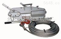 外墙装修专用SM钢丝绳手扳葫芦0.5T1.5T吊葫芦