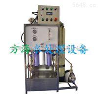 上海海水淡化反渗透船舶造水机FH-FWG1型