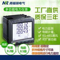 dz81-mp-a多功能表