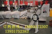 日發精機RFMH5DP機床排屑器