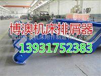 日发精机RFMP2022机床排屑机