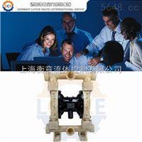 原装进口氟塑料气动隔膜泵