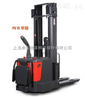上海卓仕全电动堆高车-PS15-两门架