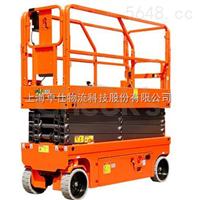 上海自行走剪叉式高空作业平台(液压马达驱动) - JCPT1008HD