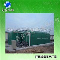 古藍地埋 養殖場污水成套處理設備 小型污水處理設備
