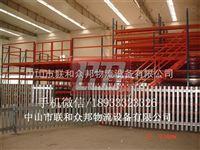 珠海重型货架厂定制哪家质量好珠海货架厂定制上门量仓