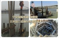 衡水钢板桩施工公司,张家口拉森钢板桩施工,廊坊打拔拉森钢板桩单位