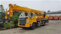 国五福田12吨汽车吊车新款山东12吨吊车价格