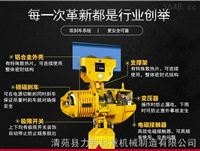 力邦HHBB型系列环链电动葫芦厂家直销价格