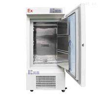 生物制品零下40℃超低溫防爆存儲冰箱