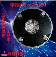 跑道中心線線燈嵌入式邊界燈