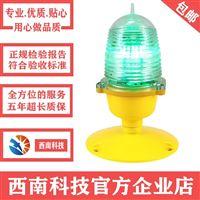 XL-ZB中光强b型航空障碍灯对正引导灯