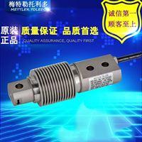 梅特勒托利多MTB-500kg江西赣州现货传感器