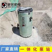四川玻璃鋼一體化泵站廠家