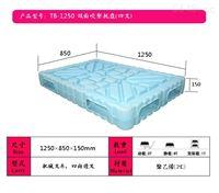 沁阳塑料托盘生产厂家