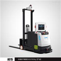 Aiten A系列 平衡重式AGV机器人