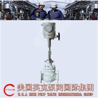 进口电动单座调节阀质量好 品质高