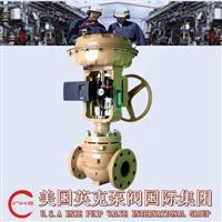 进口气动薄膜调节阀-美国英克-美国价格
