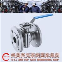 进口蒸汽球阀用心制造 成就品质